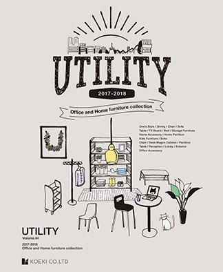 ユーティリティー utility